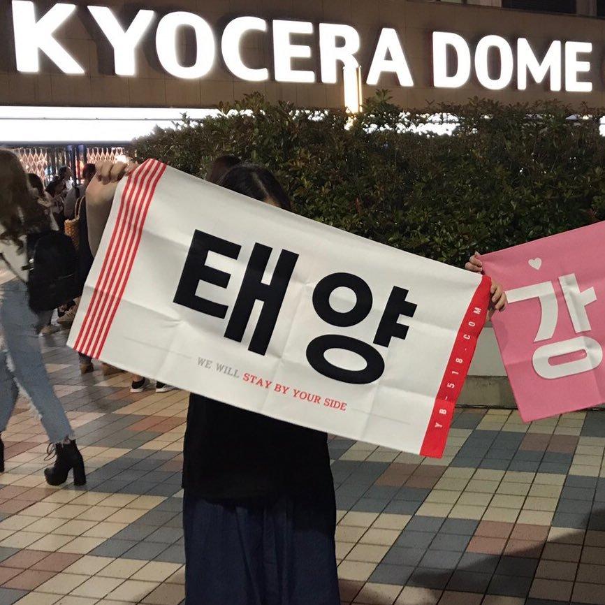韓国 語 チュッカヘ センイル
