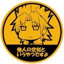 しゅがーてーぶる (@0083_memory) Twitter