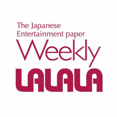 Weekly LALALA 10/20/2017、715号!有限な今、何をやるべきか 映画「ナラタージュ」主演  松本潤「できることとできないことがその時期、その時期であって、葉山という役をもらえたのも自分の実年齢を含めてのご縁」… https://t.co/3DKbmjAMeO