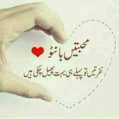 Sana Ullahhamid's Twitter Profile Picture