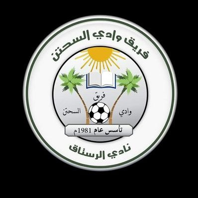 @Wadi_Sahtan