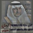 شعر خالد الفيصل