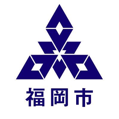 Fukuokacity_pr