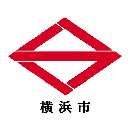 yokohama_saigai