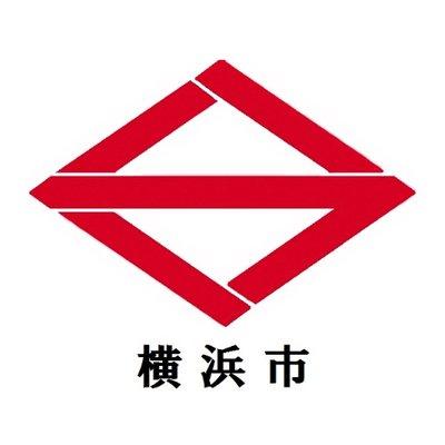 【気象警報】横浜市 4月25日 11時30分 【解除】雷注意報 https://t.co/zqcNwROLGD