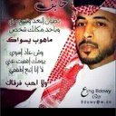 ابوراشد (@01054814) Twitter