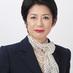 Naoko Tsuboi