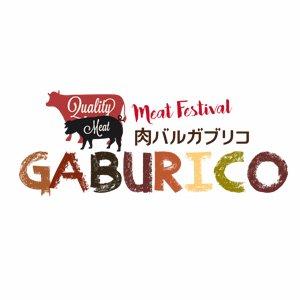 【公式】肉バルGABURICO-ガブリコ-金山駅前店