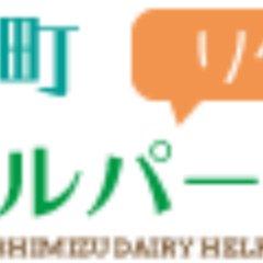 ���������������������������� koshimizuhelp twitter