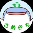 Lucky_Sora_Yume