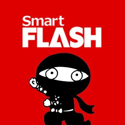 YOSHIKIも認めた「ゴールデンボンバー」尿酸値と血糖値がうなぎ上り | Smart FLASH[光文社週刊誌]スマフラ/スマートフラッシュ https://t.co/FpiiwYxb7H https://t.co/DD5TRLMwra
