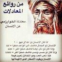 Abu Saleh (@0556833838) Twitter