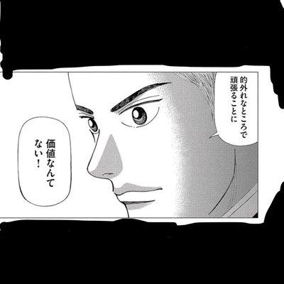 英断 (@hey1like) | Twitter
