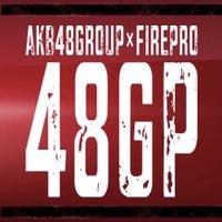 48GP@AKB×ファイプロの架空プロレス団体