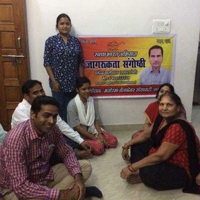Manorama Welfare Soc