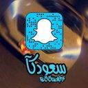 سعودكآ (@0549626001) Twitter