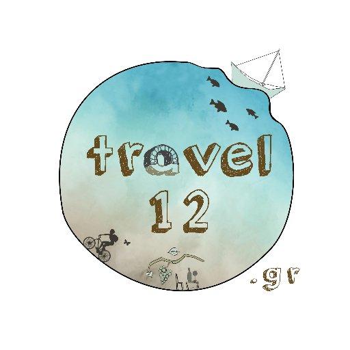 @travel12gr