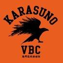 yuki_karasuno34