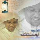 الداعية ابومهند (@0121391) Twitter