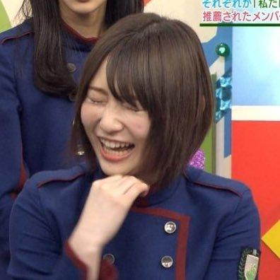 志田愛佳の笑顔bot 🤣 🤣