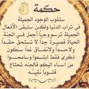 Ali1959 (@1959ali) Twitter