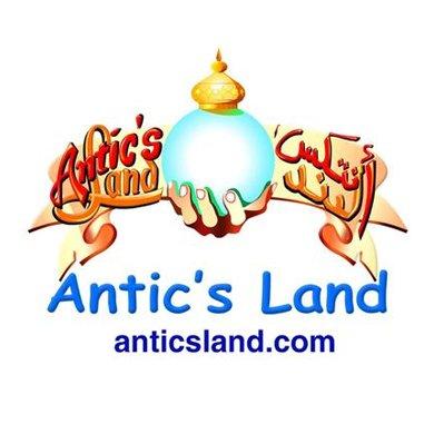 ANTIC'S LAND