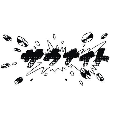 「サウナイト session.001」チケット発売日が決定、9/3(日)12:00〜イープラスにて発売します! 今回も盛りだくさんの内容で楽しみすぎるぞ!! (早めの売り切れが予想されますので、チケット即確保をおすすめします)… https://t.co/wckRYSus4T