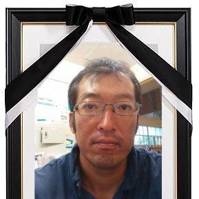 再故•大谷光男 (@UuQ4gFmrDj13gR...