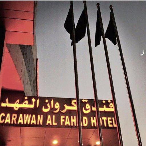 @carawanalfahad