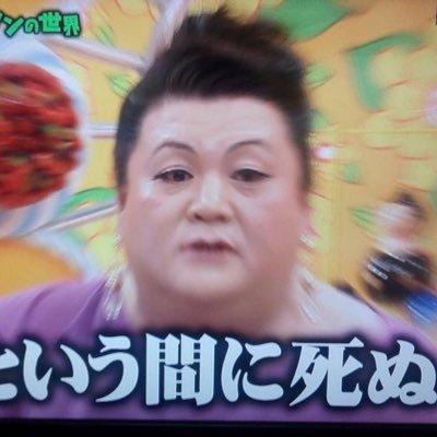 あっと言う間に (あっというまに, あっとゆうまに) - Japanese-English ...