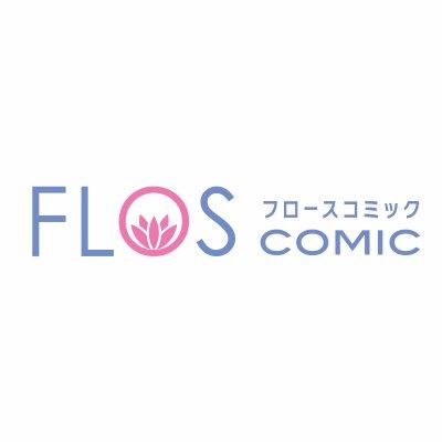 Flos Comic