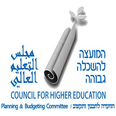 Image result for המועצה להשכלה גבוהה