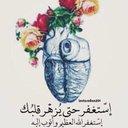 Noura (@0079_nooni) Twitter