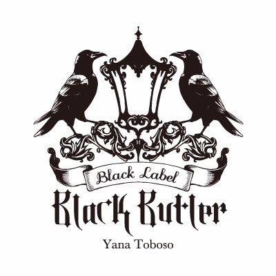 黒執事 Black Label