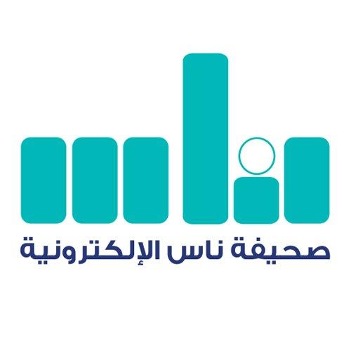 @NasNewssa