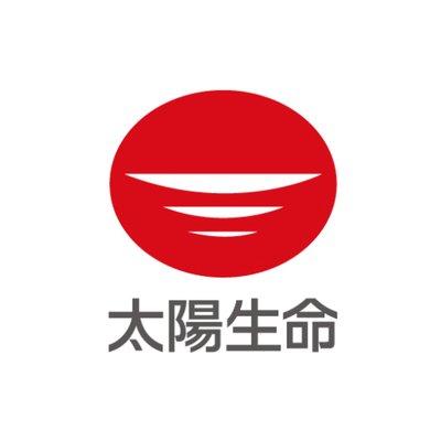 太陽生命保険株式会社 (@taiyoko...
