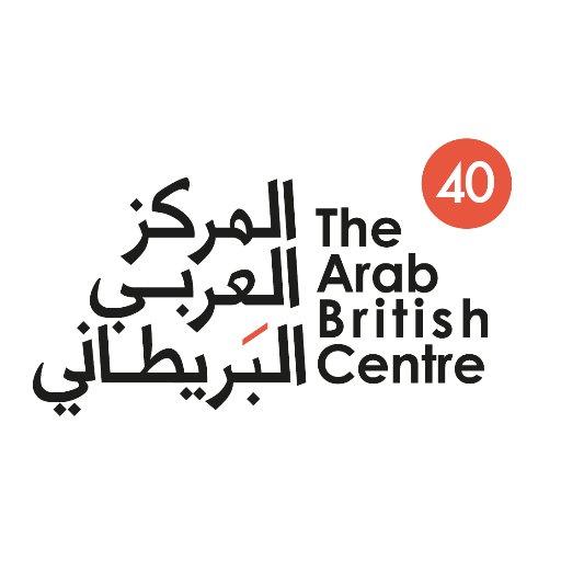 Arab British Centre