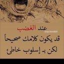 عوض محمد الخالدي (@0994King) Twitter