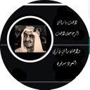 وقف خيري لأبوعبدالله