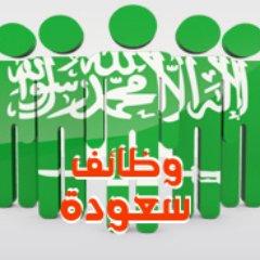 سعوده 3000 Sueudah3000 Twitter