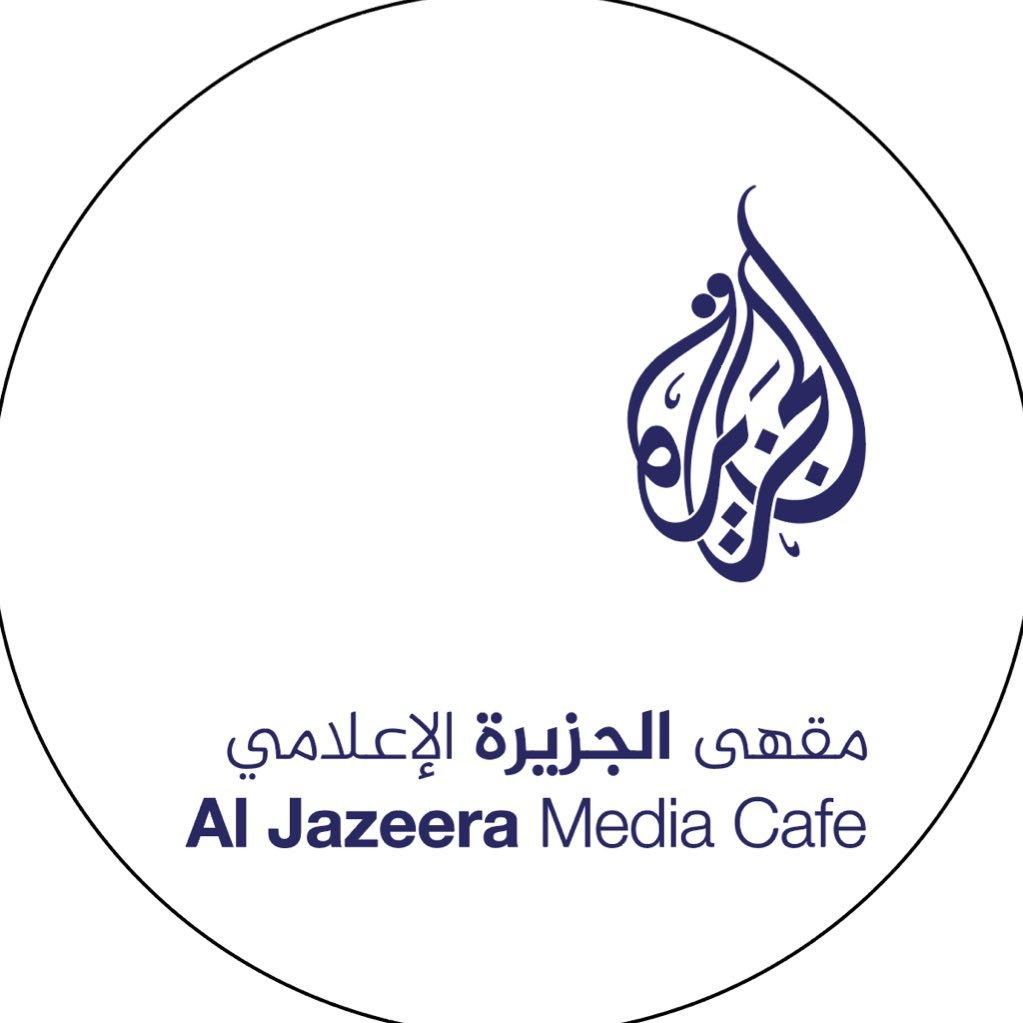 @AlJazeeraCafe