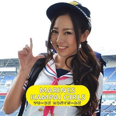 「ENEOS アジア プロ野球チャンピオンシップ2017」に出場する選手が発表され、マリーンズからは田村選手と中村選手が侍ジャパンのメンバー入り❣️  売り子ジャパンもまた結成して欲しいなあ〜  https://t.co/konJpkTJAn