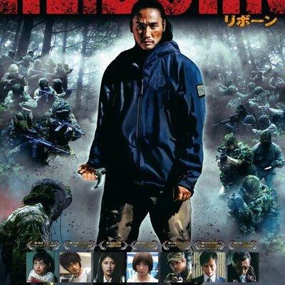 映画RE:BORNで忘れていましたが、私は忍者でした・・・ 人体の柔らかい場所を斬る❗️割り箸が折れるのではなく、斬れてます。 雷風指刀術 NARUTO https://t.co/r31xwbbace