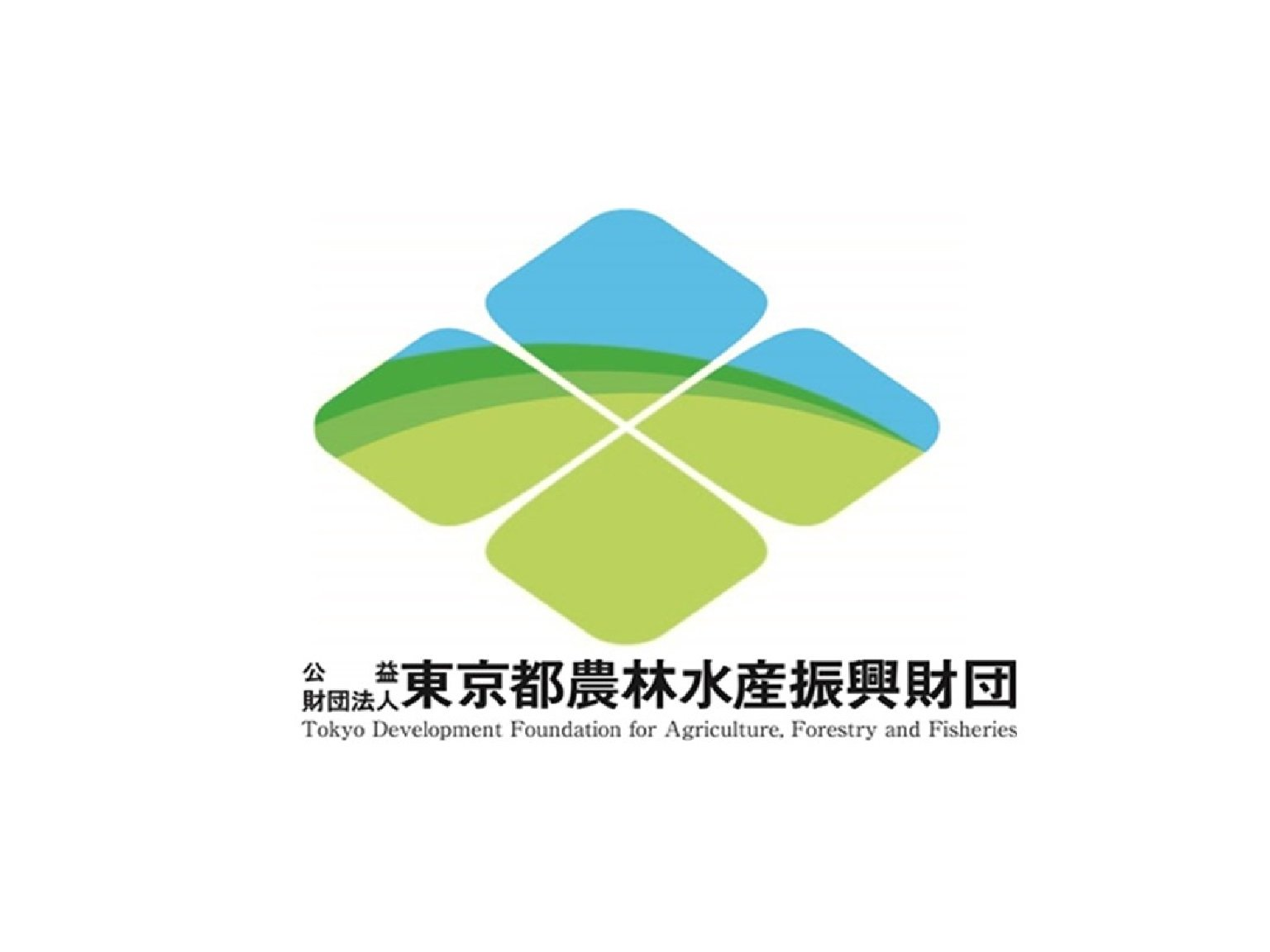 公財)東京都農林水産振興財団 (...