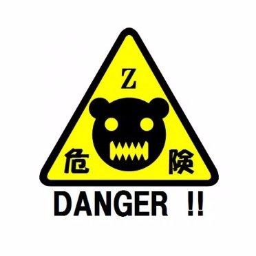 危Zzz (@Danger_Z) | Twitter