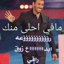 احمد عمر (@0502550673) Twitter