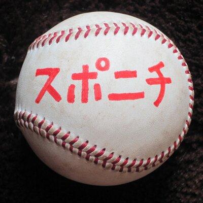 (・∀・)ノ  11月16日から開催される「ENEOSアジアプロ野球チャンピオンシップ」に出場する、侍ジャパンのメンバーが発表されました❗ きのう、Excelで作った表が…。スポニチ紙面では加工されて、こうなります  https://t.co/MhQEbs0Vg0