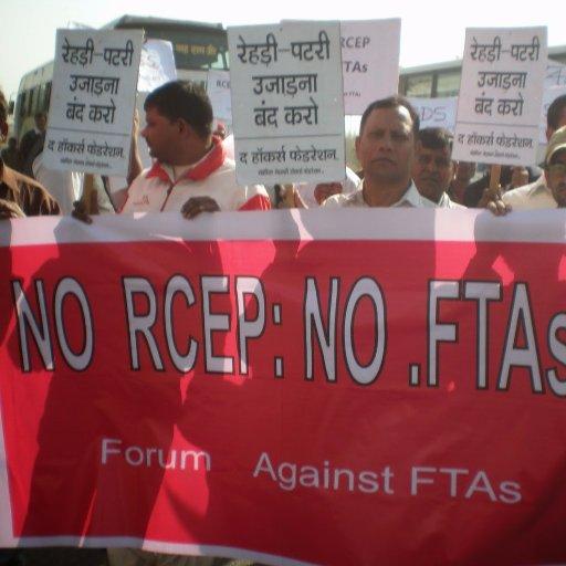 Forum Against FTAs
