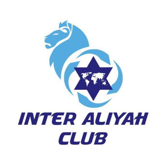 Inter Aliyah Club™