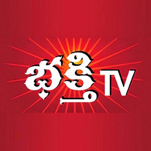 BhakthiTV